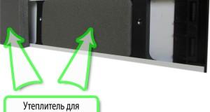 Новые дополнительные опции для секционных ворот «АЛЮТЕХ»